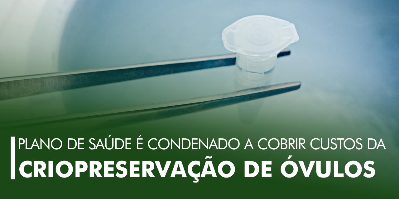 Plano de saúde é condenado a cobrir os custos da criopreservação de óvulos